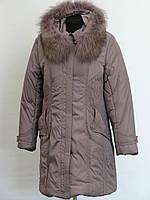 Зимнее женское пальто оптом Хмельницкий