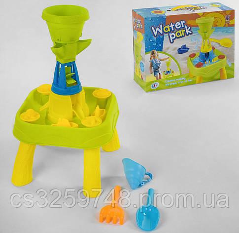 Детский разборной столик для игры с песком и водой 979 B с аксессуарами, фото 2