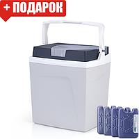 Автохолодильник Giostyle Shiver 26 л 12V (термобокс, термосумка, міні холодильник в машину). Італія!, фото 1