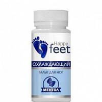 Тальк для ног Охлаждающий Happy Feet (50гр.,Украина)