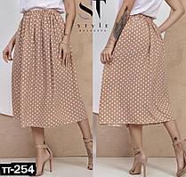 Женская летняя стильная юбка миди в горошек