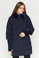 Стильная зимняя куртка-пуховик синего цвета Kiro Tokao