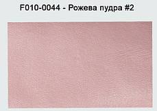 "Краска для кожи 40 мл.""Dr.Leather"" Touch Up Pigment Toasted Рожева пудра №2, фото 2"