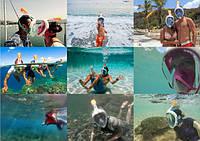 Маска полнолицевая для снорклинга (плавания) под водой