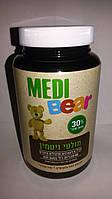 Мультивитаминный комплекс для детей  фруктовым вкусом Medi Bear 60 шт