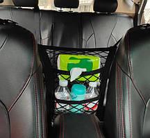 Сітка – кишеня між сидіннями автомобіля (СС-100) 30*30 см З двома кишенями