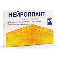 Нейроплант таблетки - антидепрессантов растительного происхождения. (20шт.,Германия)
