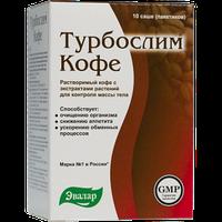Турбослим - натуральный зеленый кофе для похудения ,для похудения (10пак.по 2гр.,Россия )