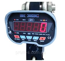 Крановые весы ВК ЗЕВС III РК (5000кг), фото 3
