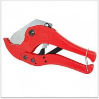 Ножницы для металопластиковой трубы