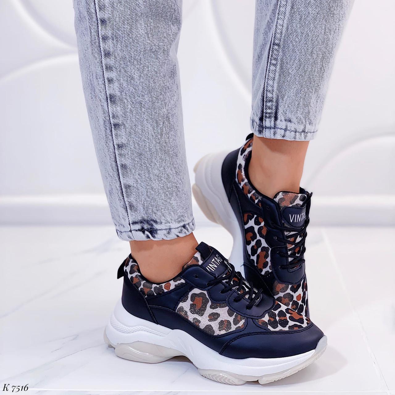 Стильные женские кроссовки черные + лео эко-кожа на подошве 4,5 см