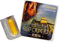 Пробник Старый капитан препарат для потенции из устриц и морских водорослей