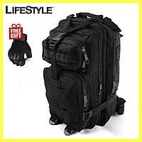 Тактический рюкзак 25л Oxford 600D - военный штурмовой + Подарок