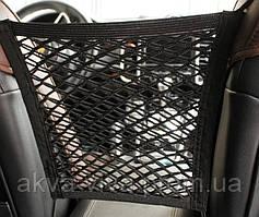 Сетка – карман на автомобильные сидения (СС-100)