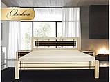 Двоспальне ліжко Олівія, фото 2