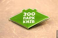 Фирменные значки с логотипом компании