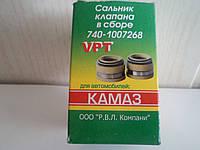 Сальник клапана КАМАЗ(комплект-8шт), фото 1
