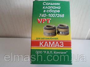 Сальник клапана КАМАЗ(комплект-8шт)
