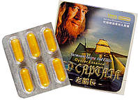 "Набор пробников ""Лейтенант"" (6 шт.) препарата для потенции Старый капитан"