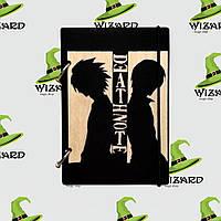 Деревянный блокнот В6 аниме Тетрадь смерти Эль и Лайт (черное дерево), фото 1