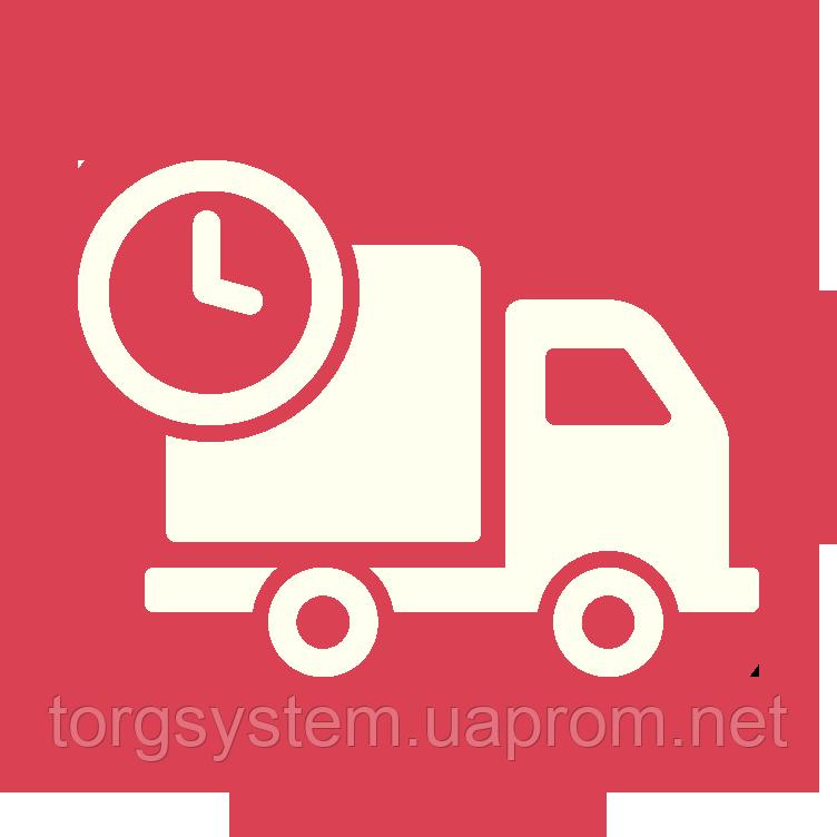 Терміни відправки замовлень