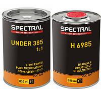 Грунт эпоксидный SPECTRAL UNDER 385 Novol 0,8 кг + отвердитель 0,8