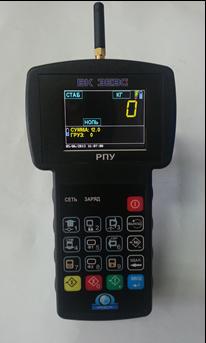 Комплект управления крановыми весами РПУ, фото 2