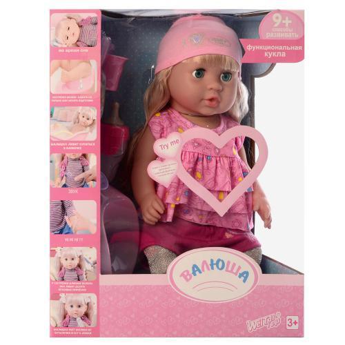 Кукла-пупс 318002-27-A26-A28,горшок, бутылочка, роз платье, шапочка