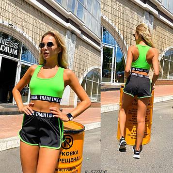 Комплект для фитнеса и полданса с шортами и топом