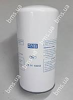Фільтр повітряний сепаратора LB11102/2 MANN, фото 1