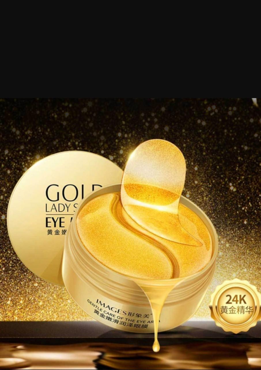 Гидрогелевые патчи под глаза Images с био-золотом Gold Lady Series антивозрастные  60 шт.