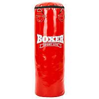 Мешок боксерский Цилиндр ПВХ h-80см BOXER Классик 1003-04 (наполнитель-ветошь х-б, d-28см, вес-19кг, цвета в ассортименте)
