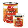 Грунт эпоксидный АРР 2K-Grund ЕР 1л + отвердитель 0,2л