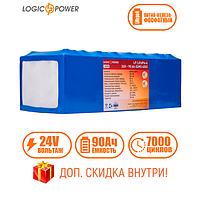 Аккумулятор для лодки фосфатный LP LiFePo-4 24V - 90 Ah