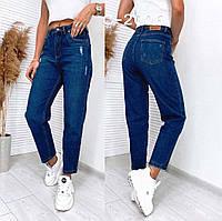 Женские стильные джинсы балоны, фото 1