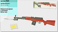 Ружье на пульках штык-нож P669