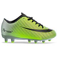 Бутсы футбольная обувь детская VL17562-TPU-28-35-SGB SIL/GRN/BLK размер 28-35 салатовый-черный