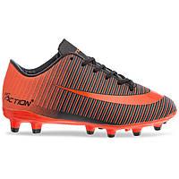Бутсы футбольная обувь детская VL17562-TPU-OR-28-35 размер 28-35 оранжевый-черный