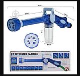 Распылитель воды Ez Jet Water Cannon (Водомет), фото 3