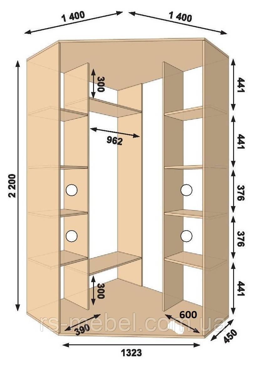 Шкаф-купе угловой 1400*1400*2200, 2 двери (Алекса)