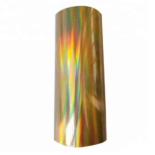 Фольга переводная для литья (золото перелив) 1 м.