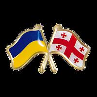 Значок Украина-Грузия