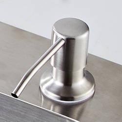 Дозатор мыла врезной черный и хром. Модель RD-9065. Хром