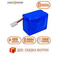 Аккумулятор для машины  Фосфатный LP LiFePo-4 48V - 90 Ah (BMS 20A)