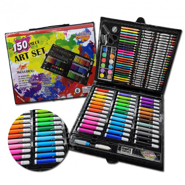 Набор художника для творчества 150 предметов