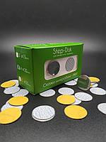 Набор для аппаратного педикюра premium Step-Disk М (средний) основа и 40 шт. сменных файлов