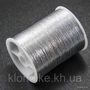 Шнур Металлический, 0.1 мм, Цвет: Серебристый (~55м/катушка)