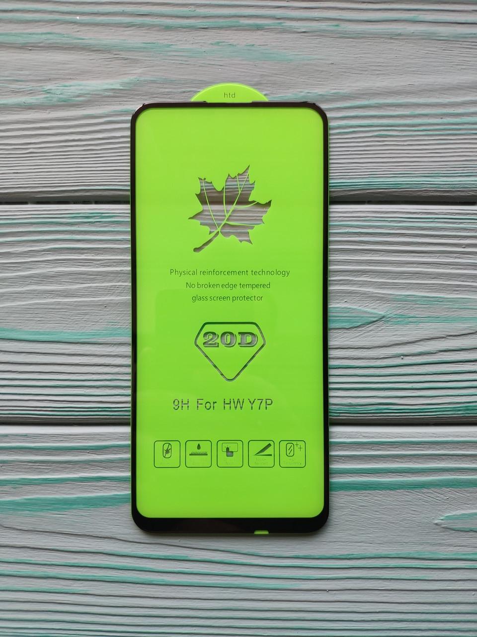 Защитное стекло 20D для Huawei P40 Lite E Full Glue Черное