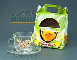 """Набор чайный """"Гламур"""" 2 пр. (чашка + блюдце) стекло """"Яблуневий цвіт"""" в подарочной упаковке"""