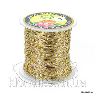 Шнур Металлический Круглый, 0.4 мм, Цвет: Разноцветный (20 метров)